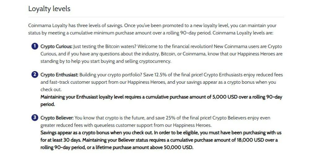Coinmama loyalty tier
